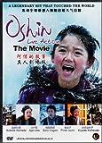 Oshin: Live Action - The Movie[DVD]