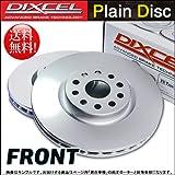 DIXCEL プレーンローター[フロント] N-BOX/N-BOX CUSTOM【型式JF1 年式11/12~ NA Solid DISC車】