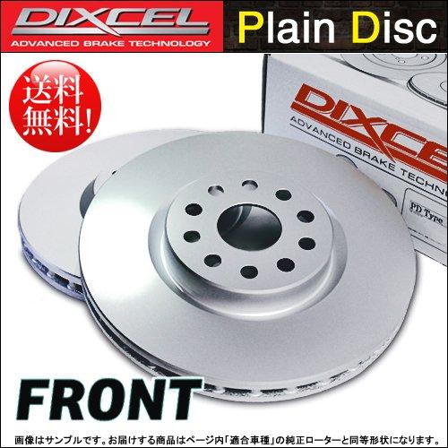 DIXCEL プレーンローター[フロント] ノート【型式E12/NE12 年式12/09~】 B01ALQ1C6I