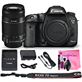 Canon EOS 7D Mark II Digital SLR Camera Deluxe PRO Bundle + Canon EF-S 55-250mm f4-5.6 IS Lens + Camera Works PRO Kit