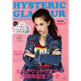 HYSTERIC GLAMOUR 35th ANNIVERSARY BOOK 限定版 ボストンバッグ