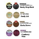 EZN Pudding Hair Dye Mocha Brown Hair Color #4.3