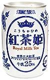 Sangaria Royal Milk Tea, 9.47 Fluid Ounce (Pack of 24)