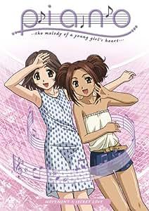 Piano - Secret Love (Vol. 1)