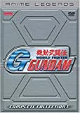Watch G Gundam