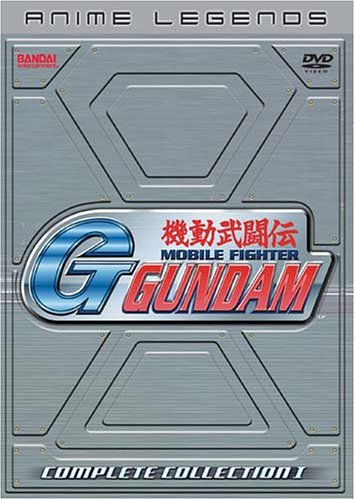 Mobile Fighter G-Gundam: Complete First Collection