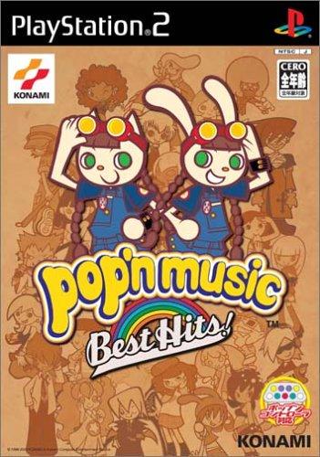 Pop'n Music Best Hits [Japan Import]