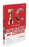 img - for Integrated Chinese 4th Edition, Volume 1 Textbook (Simplified Chinese) book / textbook / text book