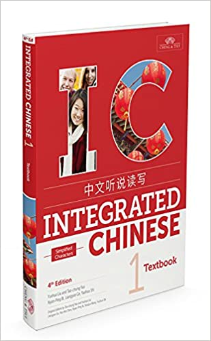 Amazon com: Integrated Chinese 4th Edition, Volume 1