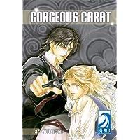 Gorgeous Carat Volume 3: (Yaoi): v. 3