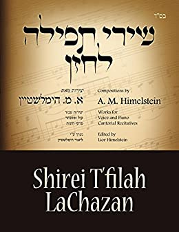 `NEW` Cantorial Music Composed By A M Himelsztejn. manzana Trusted rafaga soportes palatal except Envasado fully