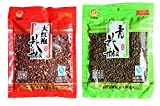 Authentic Szechuan Peppercorns (100g x 2) (Combo Pack)