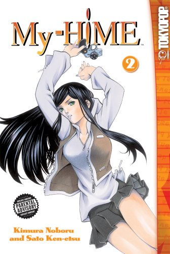 My-HiME 2