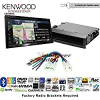 Volunteer Audio Kenwood Excelon DNX694S Double Din Radio Install Kit with GPS Navigation System Android Auto Apple CarPlay Fits 2003-2009 Non Amplified Toyota Prius