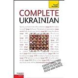 Complete Ukrainian: A Teach Yourself Guide