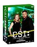[DVD]CSI:科学捜査班 シーズン4 コンプリートBOX-2