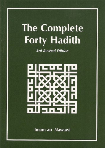 The Complete Forty Hadith