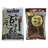 Koon Chun Fermented Black Beans, Chinese Douchi 16 oz and Red Sichuan Peppercorns Whole, Huajiao 4 oz