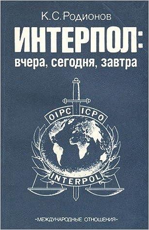 Russian Version Zavtra