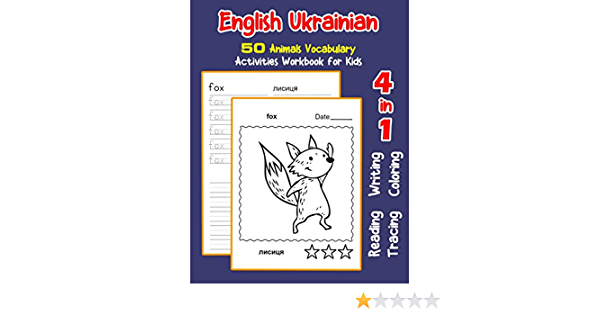 English Ukrainian 50 Animals Vocabulary Activities Workbook For Kids: 4 In  1 Reading Writing Tracing And Coloring Worksheets (English Activities Book  For Children): Nyman, Irene: 9781072104919: Amazon.com: Books