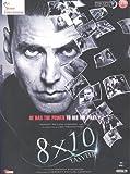 8x10 Tasveer (Dvd)( Hindi Movie/ Indian Cinema/Bollywood Movie/Suspence)