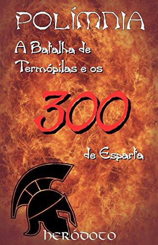 300 ESPARTA JOGO BAIXAR