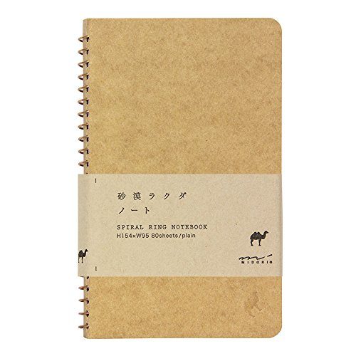 Green spiral ring notebook <A6surimu> Mukei desert camel pattern (japan import)