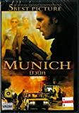Munich [DVD Zone 3]