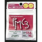 Silver Precious Metal Clay, 16 gms, PMC3 (japan import)