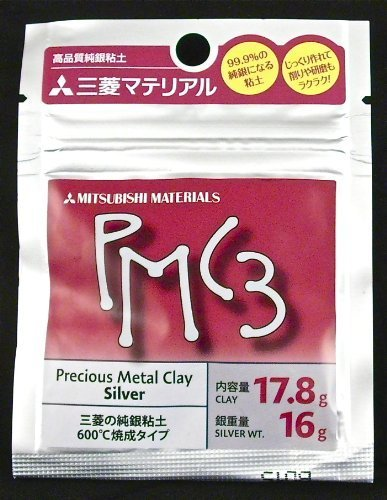 Silver Precious Metal Clay, 16 gms, PMC3 by Charmstone