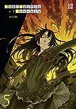 Dusk Maiden of Amnesia 05