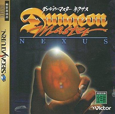 Dungeon Master Nexus