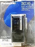 Panasonic RN112 Microcassette Recorder