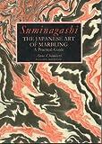 Suminagashi, Anne Chambers, 0500015147