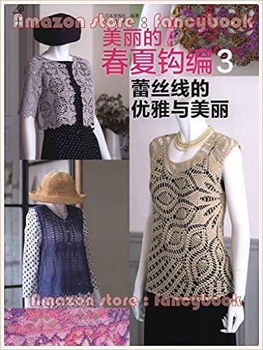 Spring Summer Ladies Crochet Wear Sweater Shawl Vest How To Make