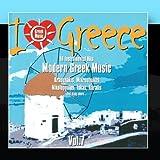 I Love Greece%2C Vol%2E 7%3A Modern Gree...
