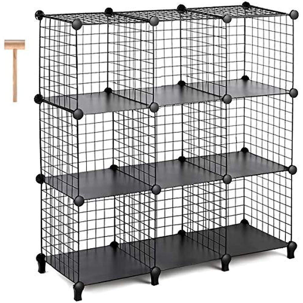 Bon Details About   Closet Systems Cube Storage 9 Cube Metal Wire Cubes Shelves  Organizer Bins DIY
