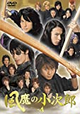 風魔の小次郎 Vol.4 [DVD]