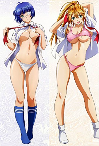 WS_CO (Ryomou Shimei Cosplay Costume)