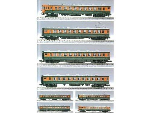 N gauge A5330 155 Shonan Farbe 8-car sets by Micro Ace