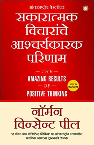 Positive Thinking Books Pdf