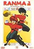Ranma 1/2 Tv Series - Serie 01 (8 Dvd)