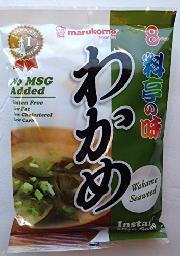 Instant Miso Soup Paste Style (Pack of 8) (Wakame)