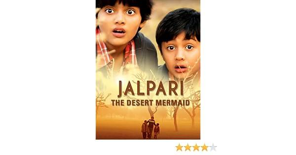 love Jalpari full movie free download
