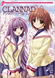 CLANNAD Anthology Novell (JIVE CHARACTER NOVELS) (2004) ISBN: 4861760003 [Japanese Import]