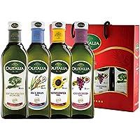 Olitalia 奥尼全家福混合植物油礼盒500ml*4(意大利进口)(新老包装随机发货。新包装内容物:橄榄果/葡萄籽/糙米胚芽*2 )