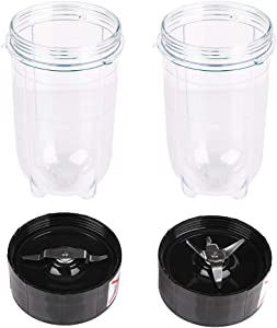2 Pack 16 oz Cups with Cross and Flat Blade Combo Replacement Part Cup Mug with blade Compatible with 250w MB-1001 Magic Bullet Mugs & Cups Blender Juicer Mixer