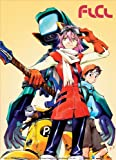 Great Eastern Entertainment FLCL Haruko and Naota Wall Scroll, 33 by 44-Inch