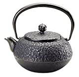 Joyce Chen 19-Ounce Japanese Cast-Iron Tetsubin Cherry Blossom, Chocolate