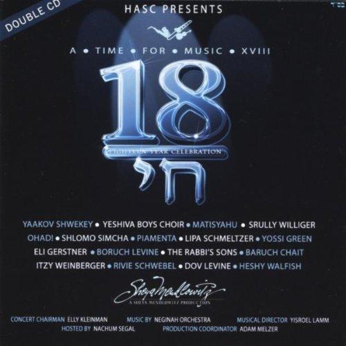 Hasc XVIII (18)